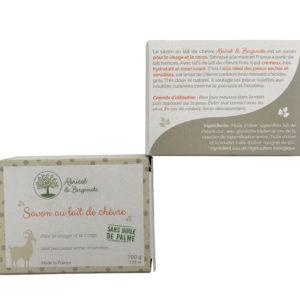 Réalisation d'un packaging pour un savon au lait de chèvre